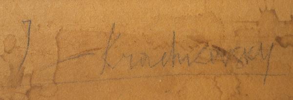 Крачковский Иосиф Евстафьевич (1854–1914) «Пейзаж срекой илодками». 1890-е. Холст накартоне, масло, 45,1x67,5см.