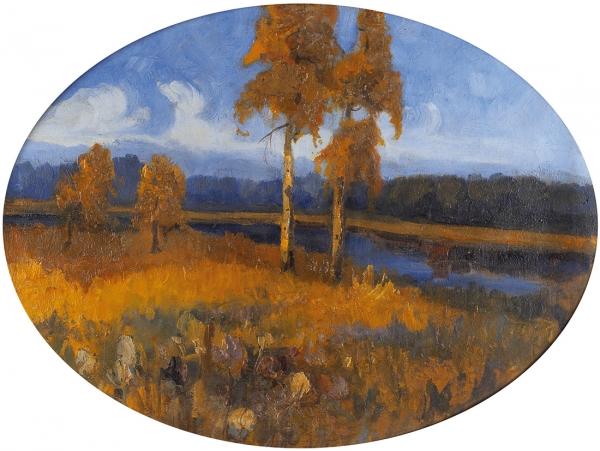 Контарев Валентин Семенович (1888–1968) «Осенний мотив». 1926. Холст, масло, 52,3×69,7см (овал).