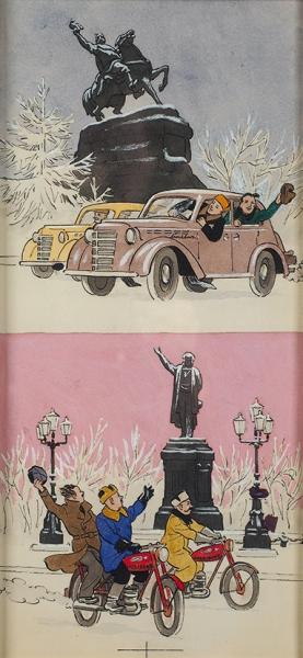 Щеглов Евгений Борисович (1927–1991) «Москва-Киев». Эскиз иллюстрации кжурналу «Крокодил». 1954. Бумага, смешанная техника, 36x17см (всвету).