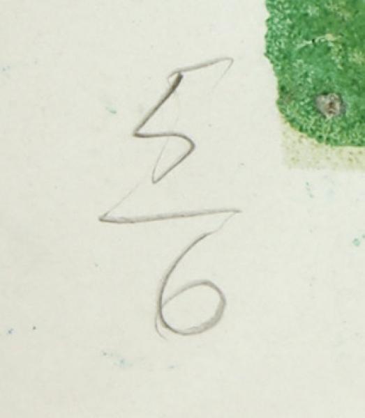 Максимов Александр Денисович (1930–1992) «Вечер вПаланге». 1986. Бумага, цветная автолитография, 62×47см.