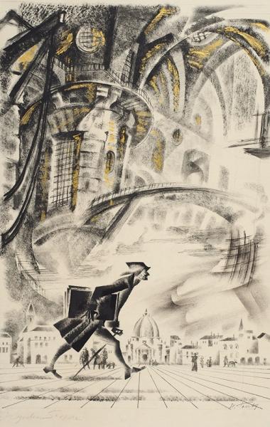 Гольц Ника Георгиевна (1925–2012) Иллюстрация крассказу В.Ф. Одоевского «Opere del Cavaliere Giambattista Piranezi». 1986. Бумага, смешанная техника, 54,8x34,7см (всвету).