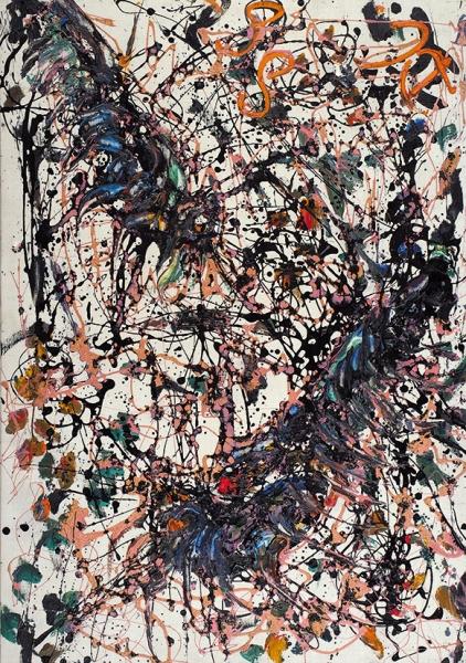 Синигалья Джино (1937–1997) «Птицееды». 1988. Холст накартоне, масло, 70×50см.