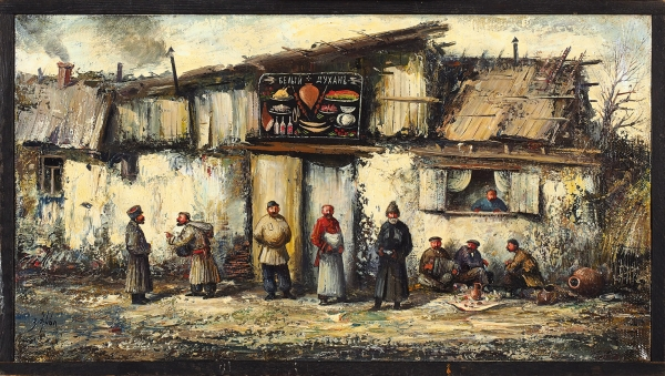 Месхи Важа (род.1955) «Белый духанъ». 1980-е. Холст, масло, 25,5x46см.
