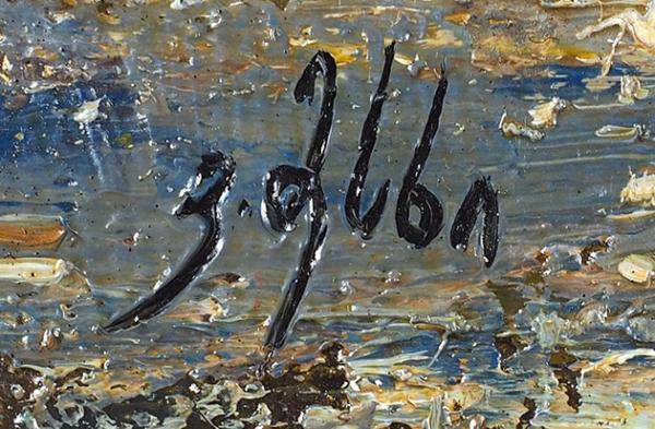 Месхи Важа (род.1955) «Белый духанъ». 1980-е. Холст, масло, 25,5×46см.