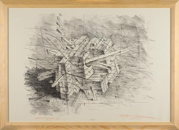 Перевезенцев Юлий Юльевич (род.1938) «Композиция». 1992. Бумага, автолитография, 42×59,5см (всвету).