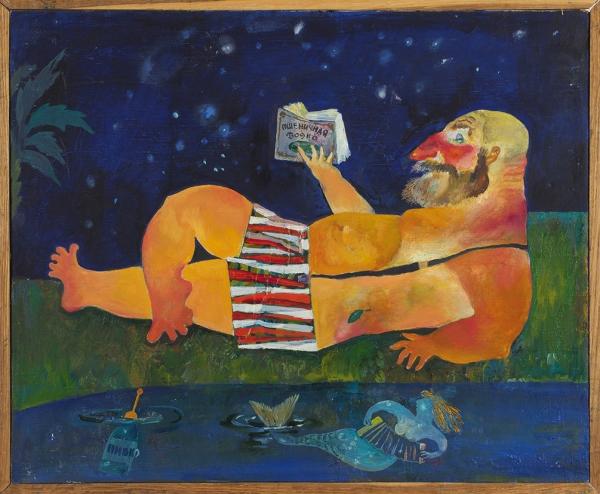 Седов Виктор Михайлович (род.1954) «Отдых». 1999. Холст, масло, 40×50см.