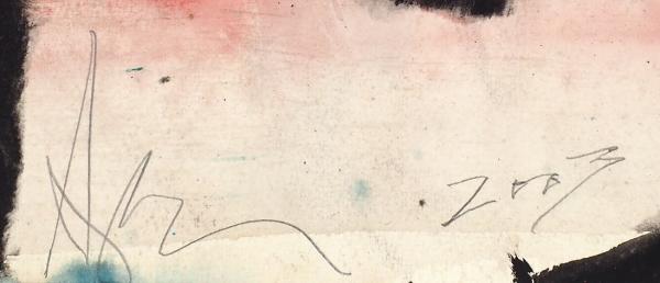 Алфёров Сергей Александрович (1951–2004) «Композиция». 2003. Бумага, смешанная техника, 101,5×72,8см.