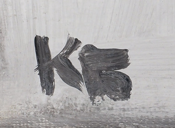 Батынков Константин Александрович (род.1959) «Робот». 2006. Холст, акрил, 30×39,8см.