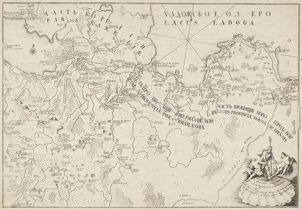 Карта: Ладожское озеро иФинский залив сприлегающими местами/ картуш грав. И.Гриммель. [1742].