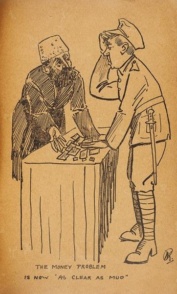 [Альбом карикатур] InBatoum 1918-19/ худ. W.Baxter. [Подписи крисункам наангл.яз.] Тифлис: Цинк. С.Согом иА.Сютц, 1919.