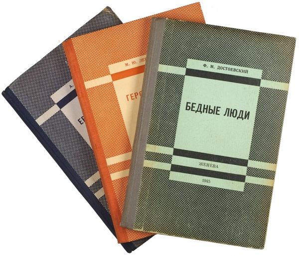 Три редких издания ДиПи, Париж— Женева; для исключительного пользования военнопленных.