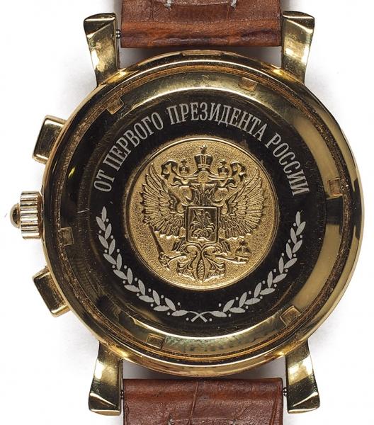 Часы «Отпервого Президента России». 1998.