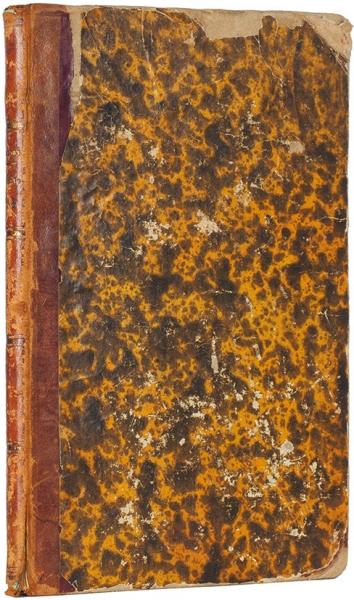 Волков, М.Френология. СПб.: ВТип. Д.Кесневиля, 1857.