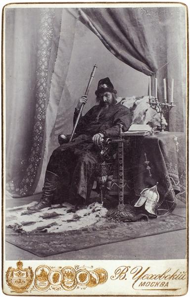 Фотография Федора Шаляпина вобразе Ивана Грозного/ фот. В.Чеховский. М., нач. ХХв.