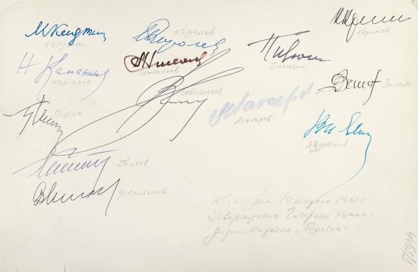 [Савтографом летчика, отчисленного изотряда космонавтов] Утверждение Гагарина командиром «Восток-1». Фотография савтографами космонавтов ичленов комиссии. Байконур, 1961.