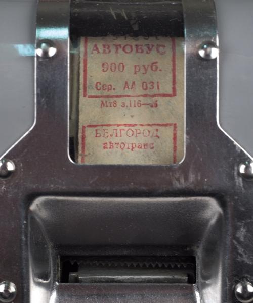 Автобусная касса полуавтомат ПТБ-7-75. 1975.