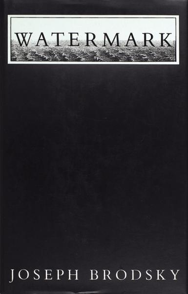 Бродский, И. [автограф] Набережная неисцелимых [Watermark. Наангл.яз.] Нью-Йорк: Ferrar, Straus &Giroux, 1992.