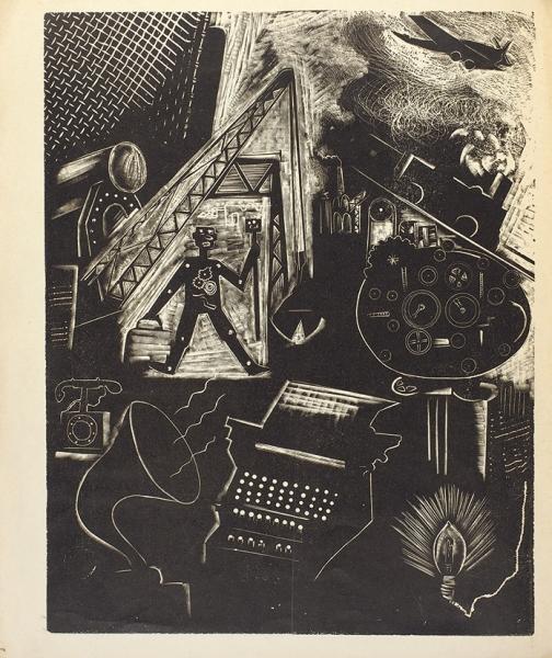 Киплинг, Р. 40норд— 50вест/ перевод С.Маршака; гравюры Д.Штеренберга. М.; Л.: ОГИЗ «Молодая гвардия», 1931.