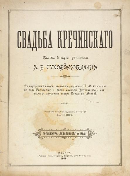 Издания премии журнала «Будильник».