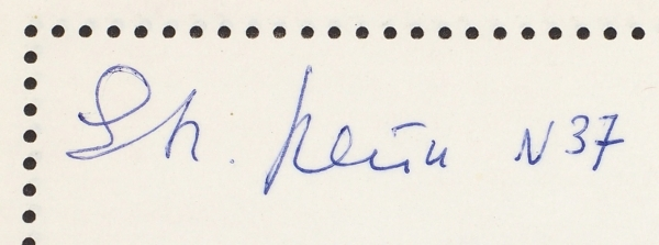 Рейн, Е. [автограф] Остальное. 1993-1995гг./ составитель А.Глезер. Париж-Москва-Нью-Йорк: Третья волна, 1995.