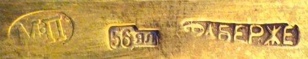 Рамка для фотографий. Россия, Санкт-Петербург, фирма «Фаберже». Мастер Михаил Перхин, один изведущих ювелиров фирмы «Фаберже». Конец XIXвека. Золото 56пробы, эмаль, жемчуг, кость, 8,8×6,5см.