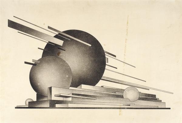 Чернихов Яков Георгиевич (1889–1952) «Композиция». 1920-е. Бумага, тушь, 41,6×60см.