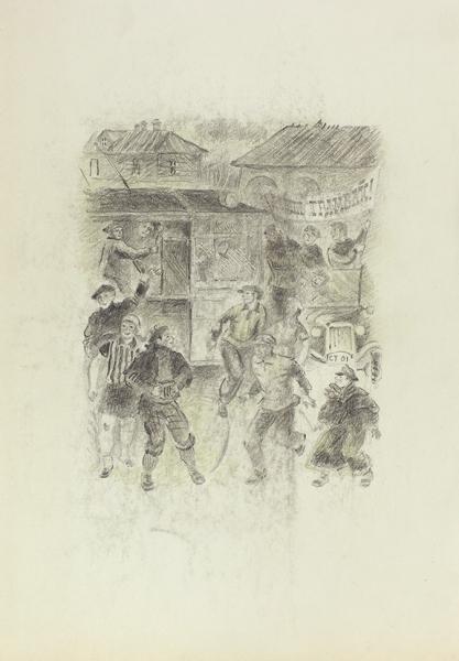 Самохвалов Александр Николаевич (1894–1971) Иллюстрация кпроизведению И.Ильфа иЕ.Петрова «12стульев». 1930-е. Бумага, графитный ицветные карандаши, 29×20см.