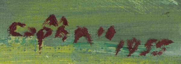 Сарьян Мартирос Сергеевич (1880–1972) «Квечеру». 1955. Холст накартоне, масло, 15,4×24,5см.