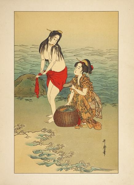 Гейши. Альбом. Япония, первая пол. ХХв.