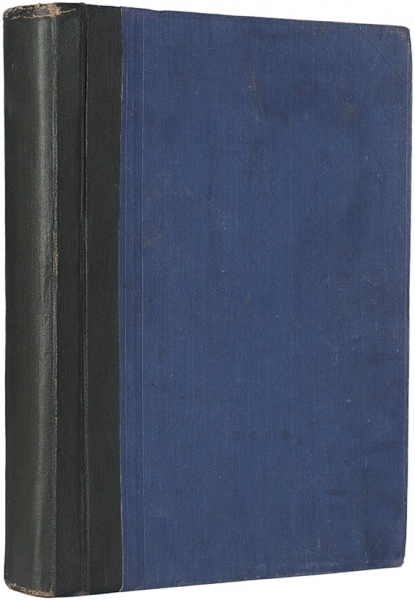 [Гардероб собак, купание канареек ипольза отмертвой кошки] Наши домашние животные/ сост. Р.Клетт иЛ.Тольтгоф. СПб.: Брокгауз-Ефрон, 1911.