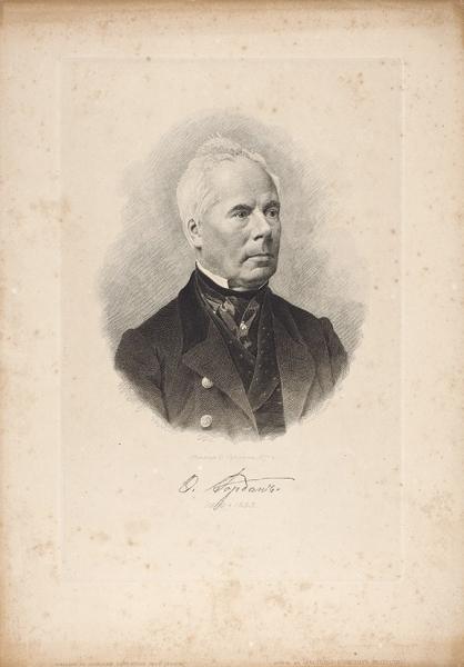 Иордан Федор Иванович (1800–1883) «Автопортрет». 1871. Бумага, резец, 29,3×20,5см (лист), 22,7×15,1см (оттиск).