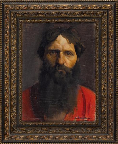 Разумовская Юлия Васильевна (1896–1987) «Натурщик». 1916. Холст, масло, 42×32см.
