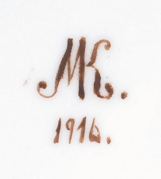 Блюдо «Русская красавица». Автор росписи М.Кириллова.1916. Фарфор, роспись. Диаметр40,5см.