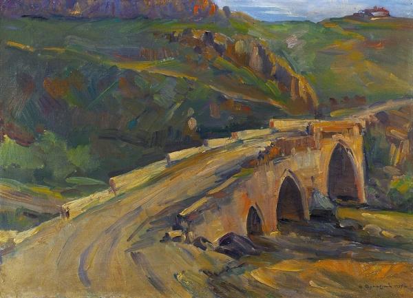 Гюрджян Габриэл Михайлович (1892–1987) «Мост вАштараке». 1958. Холст, масло, 49,7x69,7см.