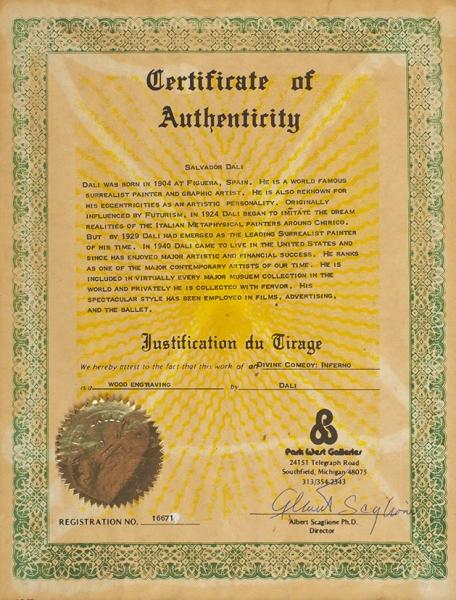 Дали Сальвадор (1904— 1989) «Ад». Лист изсерии «Божественная комедия». 1960-е —1970-е. Бумага, ксилография, 28,5x21,5см (лист всвету).