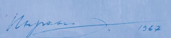 Инфанте-Арана Франциско (р.1943) «Композиция». 1967. Бумага, смешанная техника, 35x28см.