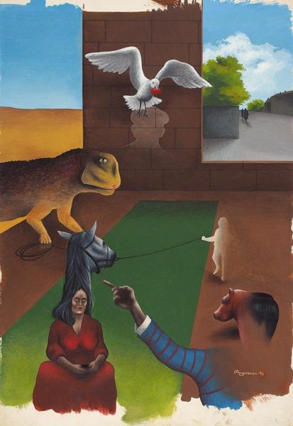Арутюнян Сурен Асатурович (род.1950) «Композиция сбелым голубем». 1976. Картон, гуашь, 35,5×24,2см.