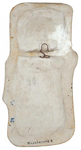 Панно «Зачтением». Автор— В. Малолетков. 1970-е. Керамика, роспись, 39×20см.