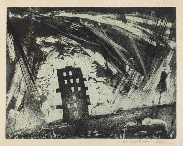 Кропивницкий Лев Евгеньевич (1922— 1994) «Дом». 1970-е. Бумага, офорт, акватинта, 41×44,4см (лист), 27,6×32см (оттиск).