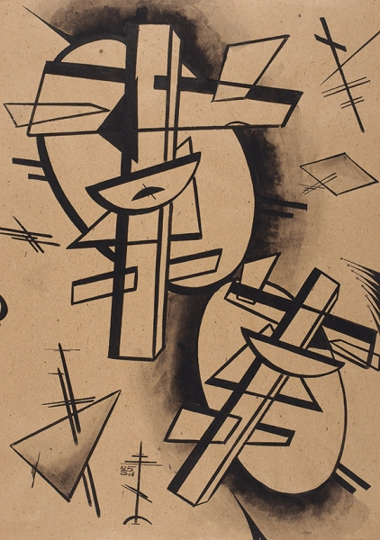 Бич Борис Николаевич (1946–2018) «Композиция №6». 1982. Бумага, тушь, кисть, 59,2×42,3см.