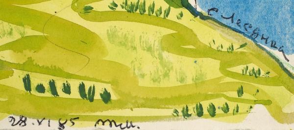 Маврина (Лебедева) Татьяна Алексеевна (1902— 1996) «Село Лесянка». 1985. Бумага, смешанная техника, 17,5×23,5см.