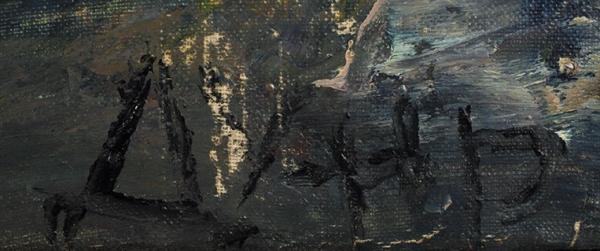 ДУРЕНЬ (Алексей Петров) (1972–2017) «Кислородный коктэйль». Начало 2000-х. Холст, масло, 47x74,5см.
