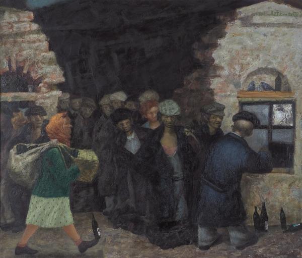 Колотев Василий. «0,5не принимают». 1990. Холст, масло. 60x70см.
