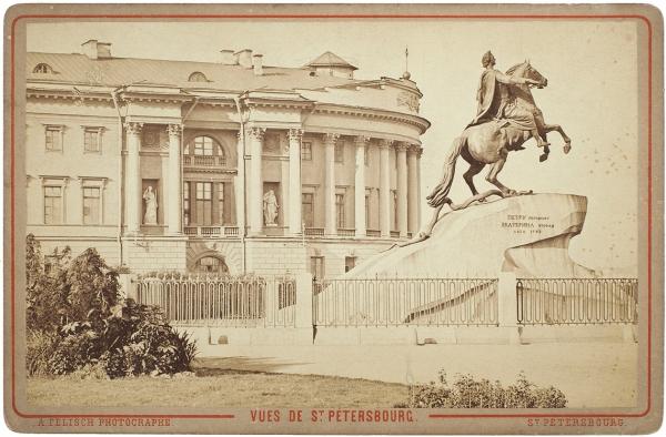 7фотографий свидами Петербурга/ Фотограф А. Фелиш. СПб., [1870-е гг.].