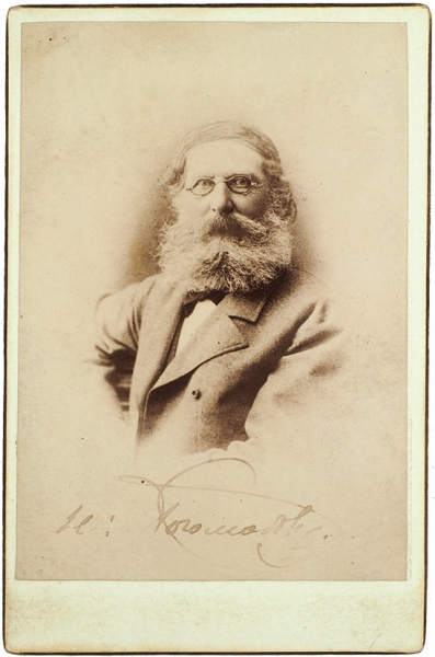 Фотопортрет Н.П. Боголюбова. М.; СПб.: И.Дациаро, [1880-е гг.].