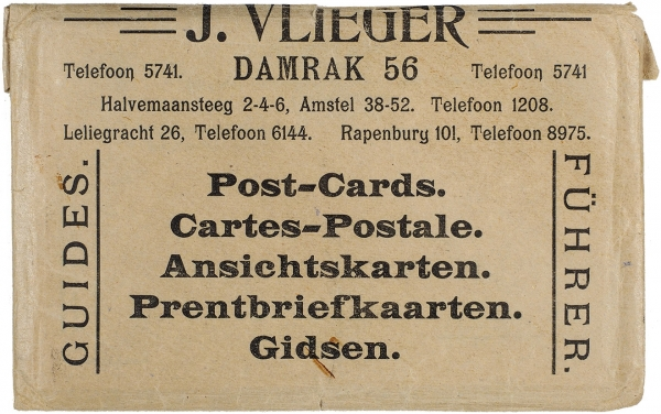 Пять хромолитографированных открыток сизображениями немецких военных. Германия, нач. ХХв.