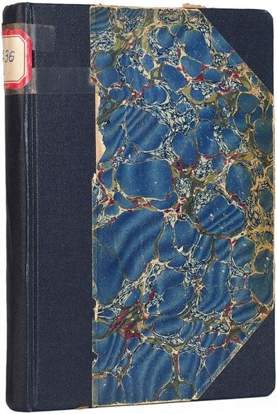 Раковский, Г.Н. Встане белых. (ОтОрла доНовороссийска). Константинополь, 1920.
