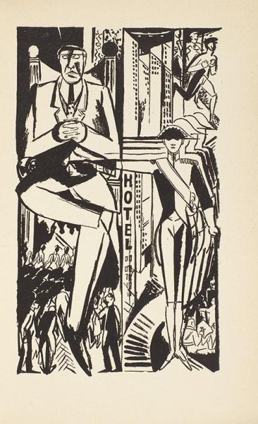 Маяковский, В. [автограф для А.Родченко] 150.000.000. [Начеш.яз.]. Прага: Nakladatel V. Petr, 1925.