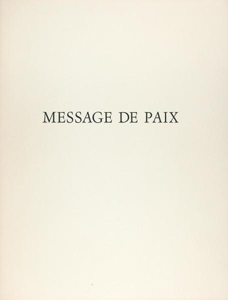 [Книга художника №46с дополнительной сюитой] Швейцер, А.Послание Мира. Цветные литографии Ганса Анри. [Schweitzer, А.Message depaix. Нафр.яз.] Париж: Chez Pierre deTartas, 1958.