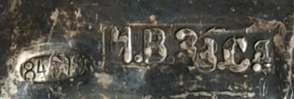 Икона «Богоматерь Смоленская». Россия. Середина XIXвека. Оклад— 1899-1908. Доска, масло, серебро, золочение, 34×29см.